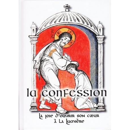 La confession. La joie d'ouvrir son coeur à la lumière