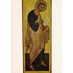 Carte reproduction d'icône. Saint Pierre