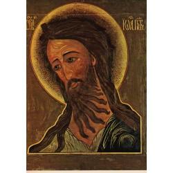 Carte reproduction d'icône. Saint Jean Baptiste