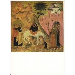 Carte reproduction d'icône. Entrée du Christ à Jérusalem
