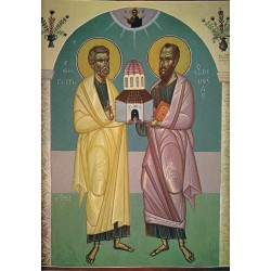 Carte reproduction d'une fresque. Saint Pierre et Saint Paul