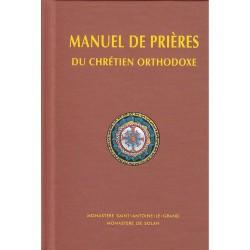 Manuel de prières du chrétien orthodoxe.