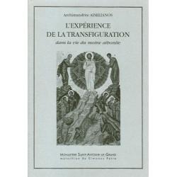L'expérience de la transfiguration dans la vie du moine athonite.