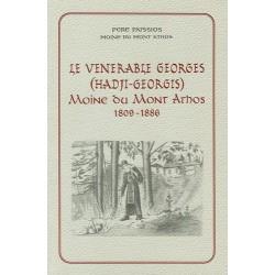 Le vénérable Georges (Hadji-Georgis) Moine du Mont Athos 1809 - 1886