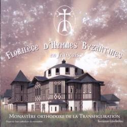 Florilège d'Hymnes Byzantines en français