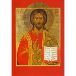 Carte icône du Christ Pantocrator. (rouge)