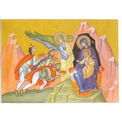 Carte de Noël. L'adoration des mages (Petit format)