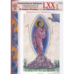 Préparation à la Théophanie. Ex 19/1-15