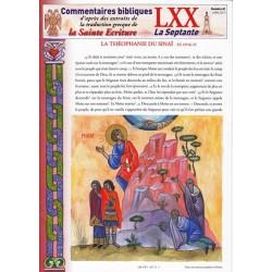 La Théophanie du Sinaï. Ex 19/16-25