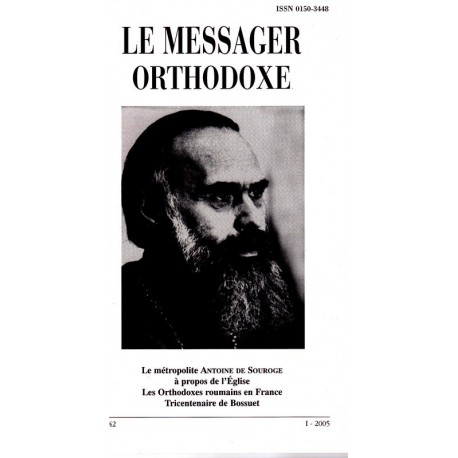 Le messager orthodoxe n° 142 Année 2005