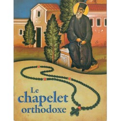 Le chapelet orthodoxe