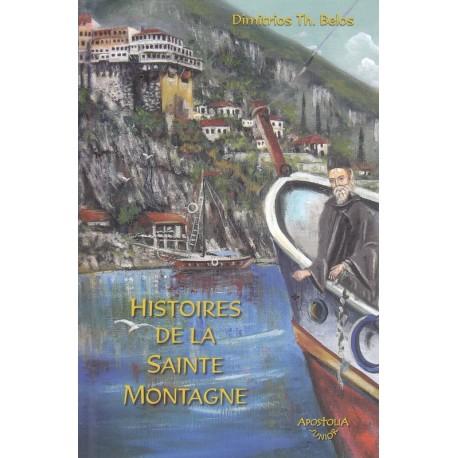 Histoires de la Sainte Montagne