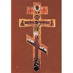 Carte reproduction d'icône. Le Christ en croix.