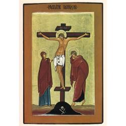 Carte reproduction d'une icône. La Crucifixion
