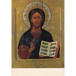 Carte reproduction d'icône. Christ enseignant