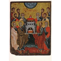 Carte reproduction d'icône. Les douze apôtres