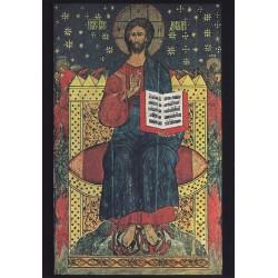 Carte reproduction d'icône. Le Christ lumière du monde