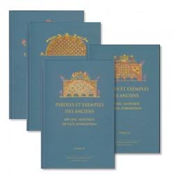 Paroles et exemples des Anciens. Recueil ascétique de Paul Evergetinos. Les 4 tomes.