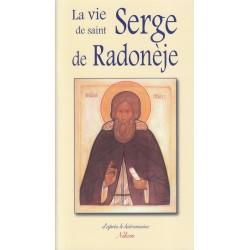 La vie de saint Serge de Radonèje