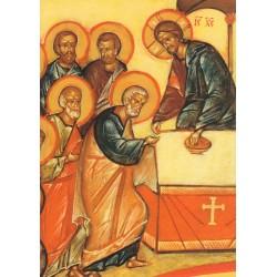 Reproduction icône de Léonide Ouspensky. Communion des Apôtres