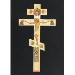 Reproduction icône de Léonide Ouspensky. Croix de bénédiction