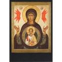 Reproduction icône de Léonide Ouspensky. Vierge du Signe
