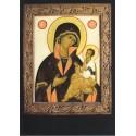 Reproduction icône de Léonide Ouspensky. Notre Dame de Jérusalem