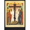 Reproduction icône de Léonide Ouspensky. Exaltation de la Croix