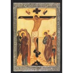 Reproduction icône de Léonide Ouspensky. La Crucifixion