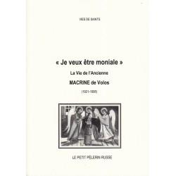 """""""Je veux être moniale"""". La vie de l'Ancienne Macrine de Volos (1921-1995)"""