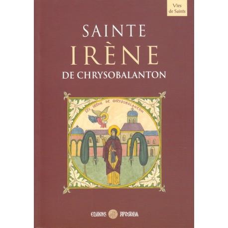 Sainte Irène de Chrysobalanton