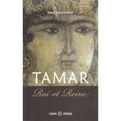 Tamar - Roi et Reine