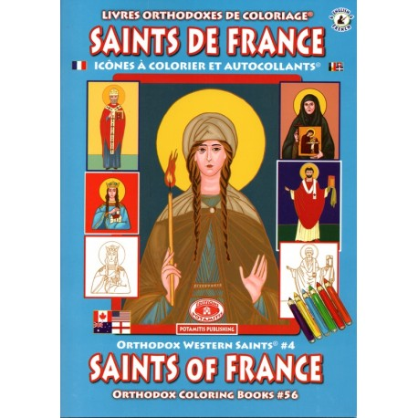 Saints de France. Icônes à colorier et autocollants
