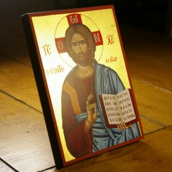 Icône du Christ 13.5 cm x 17.5 cm