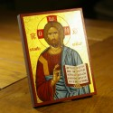 Icône du Christ 10 cm x 13 cm