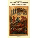 Vies des saints orthodoxes de la terre d'Helvétie