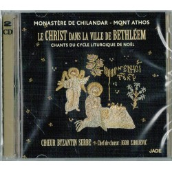Le Christ dans la ville de Bethléem - Chants du cycle liturgique de Noël