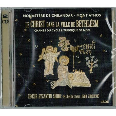Le Christ dans la ville de Bethléem - Chants du cycle liturgique de Noël