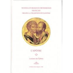 L'Apôtre - Lecture des Epîtres
