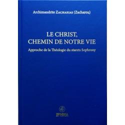 Le Christ chemin de notre vie - Approche de la Théologie du starets Sophrony