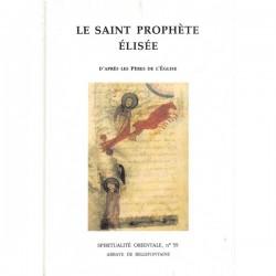 Le saint Prophète Elisée. D'après les Pères de l'Eglise.