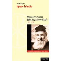 L'Ancien de Patmos. Saint Amphiloque Makris