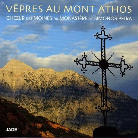 Vêpres au Mont Athos - Chœur des moines du monastère de Simonos Pétra