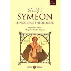 Saint Syméon le Nouveau Théologien. Vie et Office + CDROM