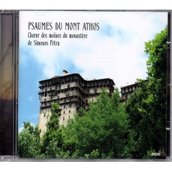 Psaumes du Mont Athos. Choeur des moines du monastère de Simonos-Pétra