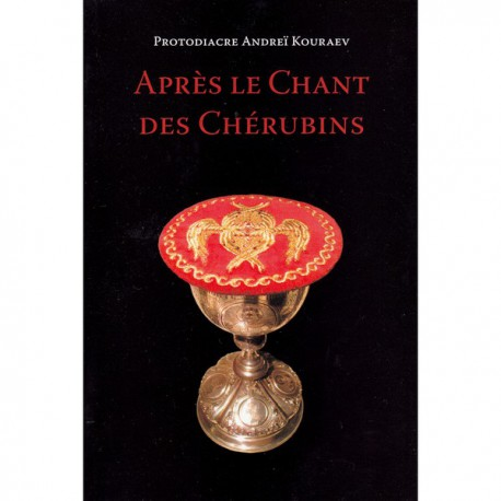 Après le chant des Chérubins. Protodiacre Andreï Kouraev.