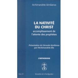 La nativité du Christ accomplissement de l'attente des prophètes - Opus B1
