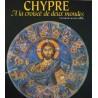 Chypre. A la croisée de deux mondes - L'art du III° au XVI° siècle