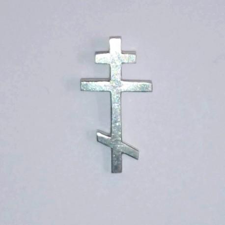 Croix orthodoxe en argent