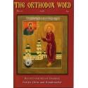 The Orthodox Word n° 321 Année 2018